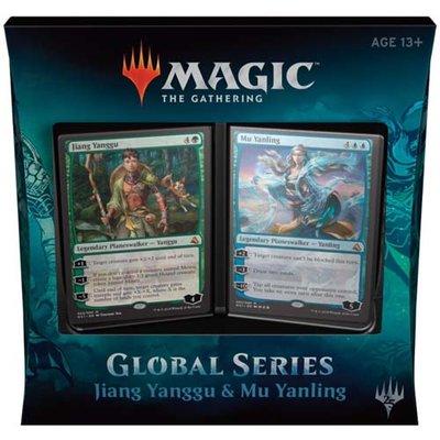 Global Series: Jiang Yanggu vs Mu Yanling